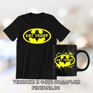 Комплект за Тодоровден - тениска и чаша - Бат Тодор