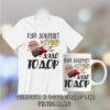 Комплект за Тодоровден - тениска и чаша - Най-добрият супер дядо Тодор
