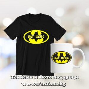комплект тениска и чаша бат Цецо