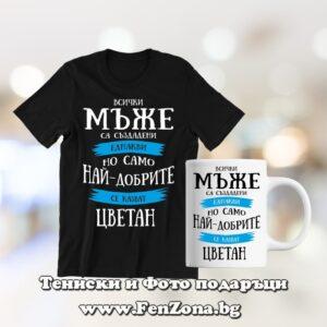 Комплект тениска и чаша - подарък за Цветница 04