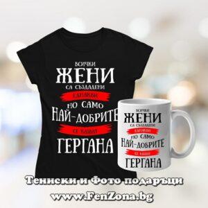 Комплект тениска и чаша - подарък за Гергьовден 07