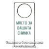 Huawei Mate 40 - Кейс за телефон със снимка