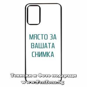 Samsung Galaxy A02S - Кейс за телефон със снимка