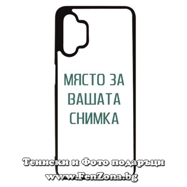 Samsung Galaxy A32 - Кейс за телефон със снимка