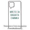 Samsung Galaxy A42 - Кейс за телефон със снимка