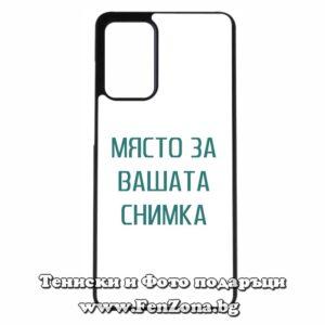 Samsung Galaxy A72 - Кейс за телефон със снимка