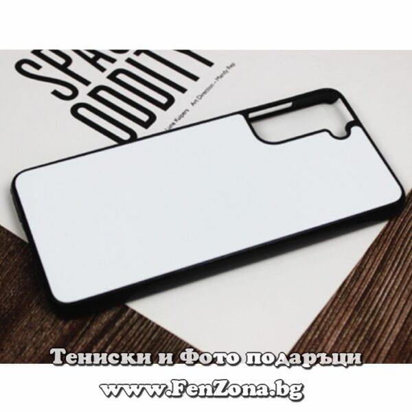 Samsung Galaxy S21 - Кейс за телефон със снимка