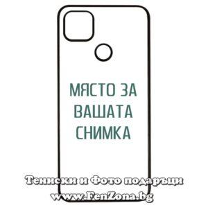 Xiaomi Mi 9C - Кейс за телефон със снимка