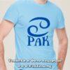 Мъжка тениска за зодия Рак