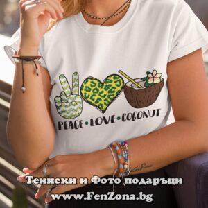 Дамска тениска с надпис Peace Love Coconut