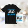 Комплект тениска и чаша с надпис Най-добрият дядо Илиян