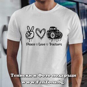 Мъжка тениска с надпис Peace Love Tractors