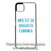 Samsung Galaxy A22 5G - Кейс за телефон със снимка