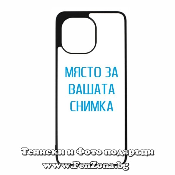 Xiaomi Mi 11 - Кейс за телефон със снимка