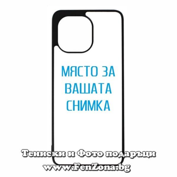 Xiaomi Mi 11 Lite - Кейс за телефон със снимка